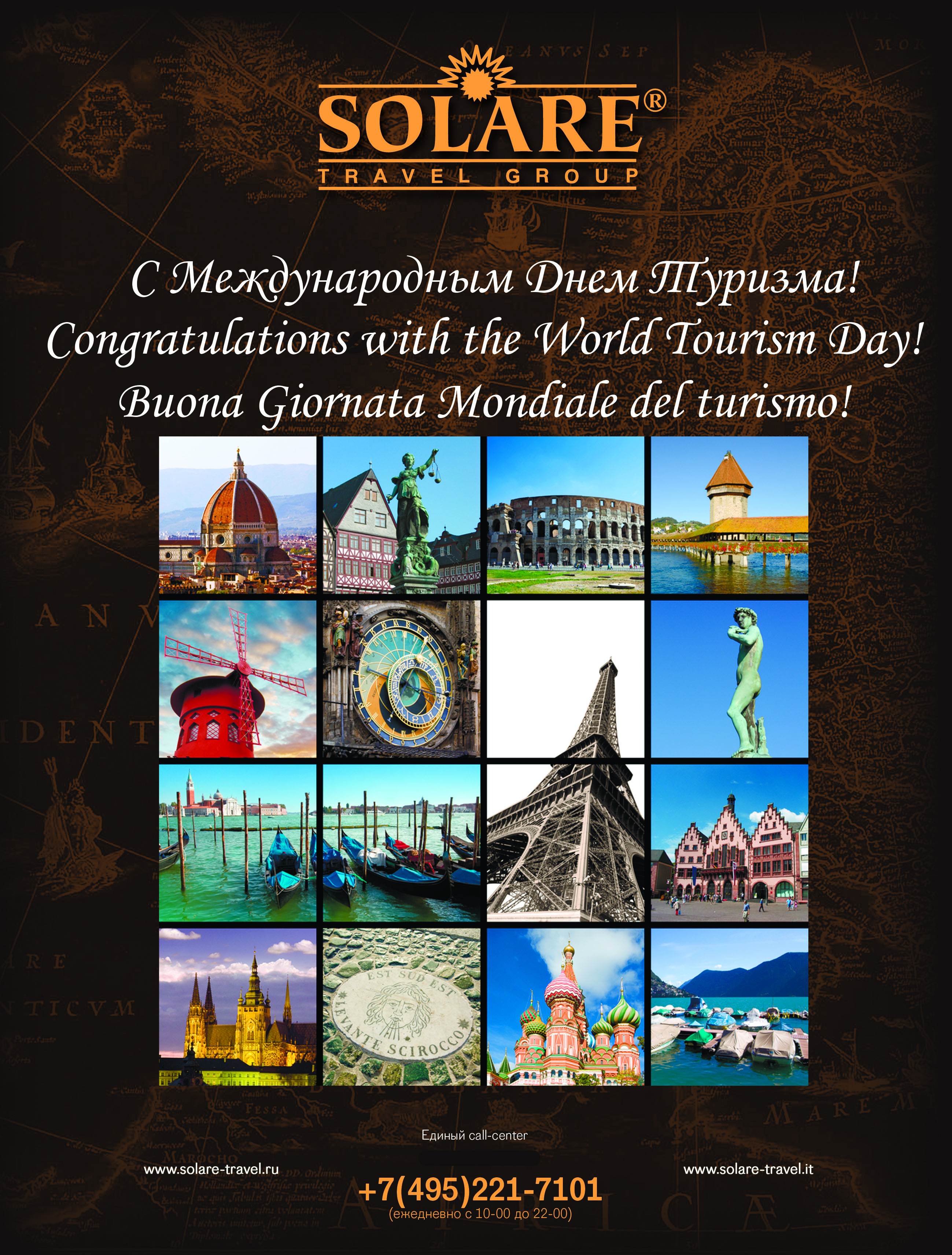 Congratulations to colleagues on Tourism Day 64